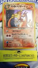 [D] Pokemon Cards - Japanese Dark Charizard HOLO  No. 006 ROCKET [EX/GD] (2000)