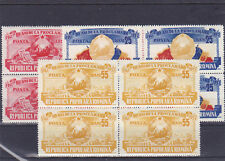 1957,Romania, Republic 10 years,block,MNH,communism,emblem,red star