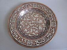 Antique Cairo-ware/Damascene Tray/Bowl, copper/bronze w/ silver, Islamic/Qajar?