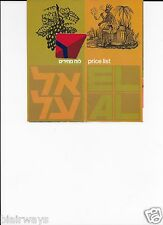 EL AL ISRAEL DUTY FREE PRICE LIST BROCHURE KING DAVID COLOGNE-SONGS OF ISRAEL LP