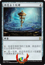 MTG ETERNAL MASTERS CHINESE SENSEI'S DIVINING TOP X1 MINT CARD