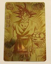 Dragon Ball Heroes Promo GDPB-34