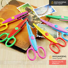 Edge Craft Pattern Scissors handmade DIY scrapbook decoration Kids Artwork
