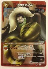 One Piece Miracle Battle Carddass OPS03-01 SR