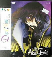 DVD - CODE GEASS: AKITO THE EXILED EPISODIO 3  Ed. DYNIT SCONTO 10%