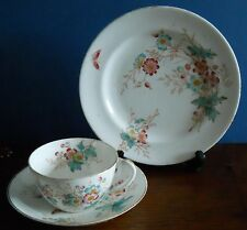 "An Antique Porcelain Trio ""Floribel"" by William Adderley [imperfect]"