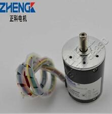 BLDC-38SR-S Brushless Speed Control Motor 5000RPM DC 24V