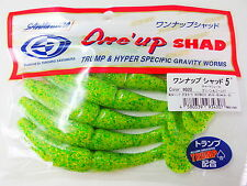 "SAWAMURA - One' up SHAD 5"" #020 CHARTREUSE GREEN GOLD"