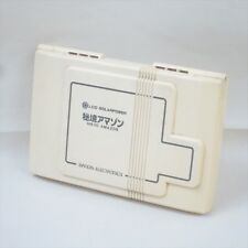 LCD HIKYO AMAZON Game Watch Handheld Console System Tested Solarpower JAPAN 1218