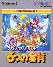 GameBoy Spiel - Super Mario Land 2: 6 Golden Coins (JAP) (Modul)