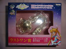 Sailor Moon Pocket Watch Star Locket Music Box Pretty Tearsures  Ichiban Kuji
