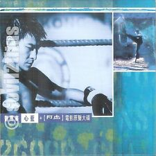 Double CD 2000 Andy Lau 劉德華 心蓝 + 阿虎A Fighter's Blues 電影原聲大碟 #3674