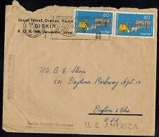 ISRAEL 1954 MULTI FRANKED COMMERCIAL COVER JERUSALEM TO DAYTON, OH, USA