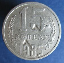 """Telephone token - jeton - Russia - Moscow - """"11"""" ctrst on 15 kop. - cat: 4-H-74"""