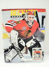 Vintage Beckett Hockey Magazine July 1991