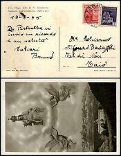 RSI-20c+1 L Monumenti distrutti(504+509)-Cartolina LAIVES- TAIO 19.8.1945