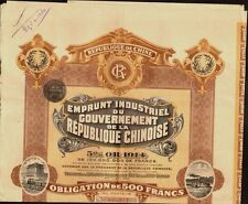 CHINA  Chinese Government  Emprunt Industriel Gold Bond 500 FFR 1914 uncancelled