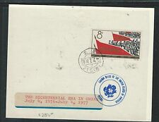 CHINA PRC  (P2308B) 1976 8F FLAG ON US LIASON OFFICE CARD INVITATION