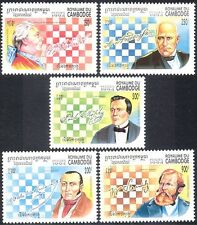 Cambodia 1994 Chess Champions/Sport/Board Games/People 5v set (b8214)