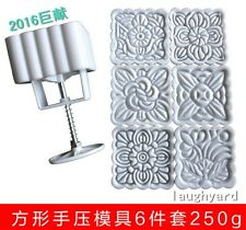 2016 New Version big Square Moon Cake/ pastry Mold 200g/250g 1 MOLD 6 Stamps