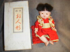 OLDER JAPANESE GOFUN BEAUTIFUL BABY DOLL BOY W/ BLK HAIR in BOX JAPAN