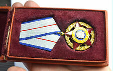 Romania Communist, RSR  ORDER of Military Merit, 2ND Class