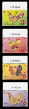 Hong Kong Year of the Rooster stamp set plate T MNH 2017