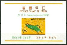 SOUTH KOREA - COREA DEL SUD - BF - 1966 - Cavalletta verde