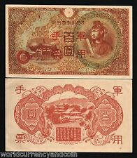 Hong Kong Japan China $100 M29 1945 Military Japanese Occupation Unc Currency Bn
