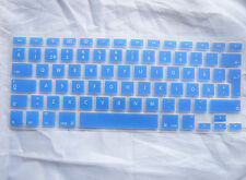 Blue Swedish Silicone Keyboard Cover Protector For apple Macbook Pro 13/15/17