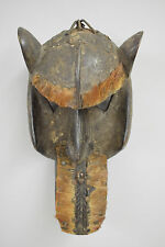 Mali African Bambara Animal Fur Mask