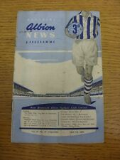 03/04/1956 West Bromwich Albion v Birmingham City  (Very Heavy Creased, Folded,