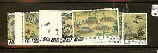 CHINA TAIWAN (P0502B) ART   SC1776-82  MNH