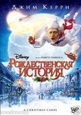 Disney's A Christmas Carol (DVD, 2010) English,Russian,Polish,Bulgarian,Ukranian