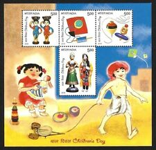 India 2010 Children's Day MS miniature sheet MNH