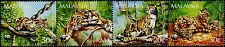 Malaysia 1995 WWF Clouded Leopard MNH