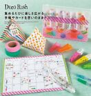 Limited Plus Deco Rush Decoration Pen Tape Stickers For Organizers& Day Planners