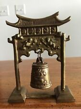 Vintage brass Chinese Pagoda Temple Gong Bell.  Missing Hammer