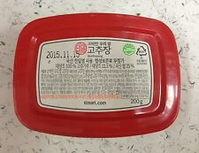 Korean No.1 100% Sundried Hot Red Pepper Paste TAEYANGCHO GOCHUJANG 200g(7oz)