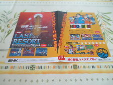 LAST RESORT BASEBALL STARS 2 NEO GEO ORIGINAL JAPAN HANDBILL FLYER CHIRASHI!