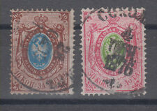 Russia Empire perforation 14 1/2:15 corted paper 1866 USED
