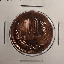 CIRCULATED DATE ?  10 YEN JAPANESE COIN 2