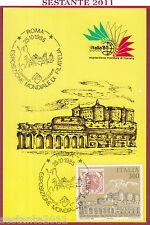 ITALIA MAXIMUM MAXI CARD 569 ESPOSIZIONE MONDIALE FILATELIA '85 1985 ROMA C326