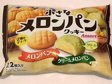 22 PCS  Melon bread & Melon Cream bread Japanese Sweets Candy Cookies Japan !