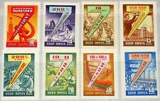 RUSSIA SOWJETUNION 1959 2289-96 ex 2244-55 7 years Plan jahres Plan UdSSR MNH