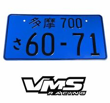 BLUE RANDOM ALUMINUM EMBOSSED JDM JAPAN JAPANESE LICENSE PLATE FOR MITSUBISHI
