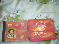 a941981 Pathe EMI CD Fong Tsin Ying 方靜音 The Legendary Chinese Hits Volume 19 賣湯圓 Made in 1992 Fang Jin Yin