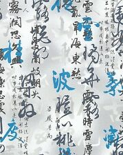 Fabric #2524 Black Blue Asian Alphabet Kona Bay End of Bolt at 1 Yard + 25 In.