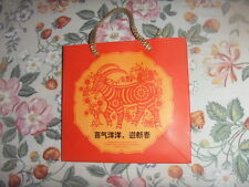 Brand New 2015 NTUC income red packet hong bao ang pow & carrier bag