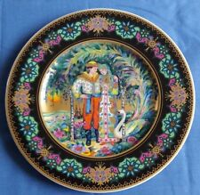 "Heinrich Villeroy & Boch Collector Plate  ""The White Swan"" Ltd Ed. Gero Trauth."